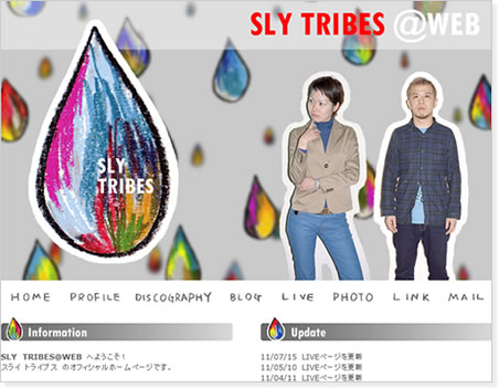 SLY TRIBES @WEB